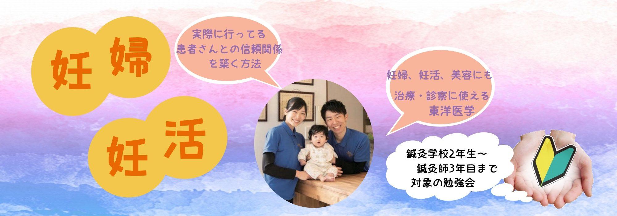 金沢で禅タロットカウンセリングもする鍼灸師ひろたか | マインドセット×禅タロット | セラピスト アーティスト